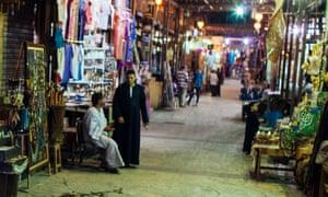 A market in Luxor