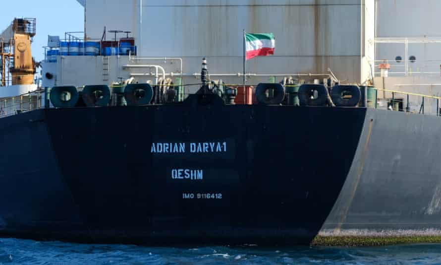 The Adrian Darya 1