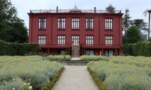 Museu de História Natural e da Ciência da Universidade do Porto, Порту, Португалия