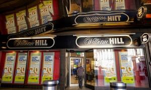 A William Hill branch in Birmingham city centre