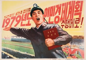 This poster reads: 'Everything for the full achievement of the 1979's people's economic plan!'