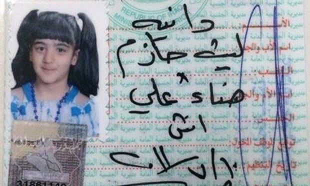 The identity document of Danya Laith Hazem, eight, killed in air strike on 4 April in the village of Fadhiliya. 'The US-led coalition needs to be far more open about who it is killing,' says one critic. Photograph: Courtesy of Family