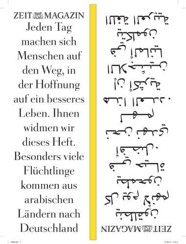 Zeit May 2015