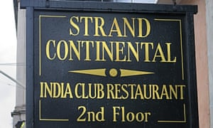 The building is part of the Strand Continental Hotel.