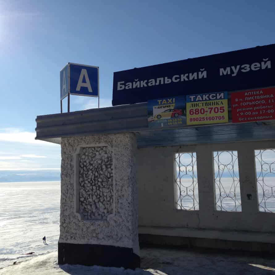 A lonely bus stop outside the Lake Baikal Museum.