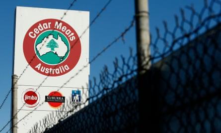 Cedar Meats abattoir in Melbourne