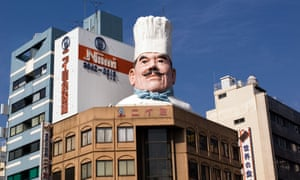 Large Chef s head on top of building in Kappabashi kitchenware district Tokyo Japan.