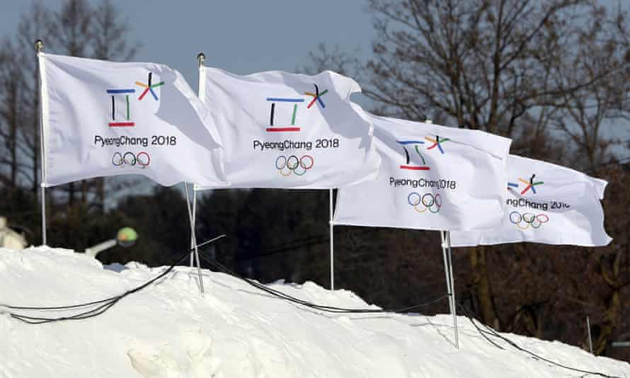 Winter Olympics flags in Pyeongchang, South Korea