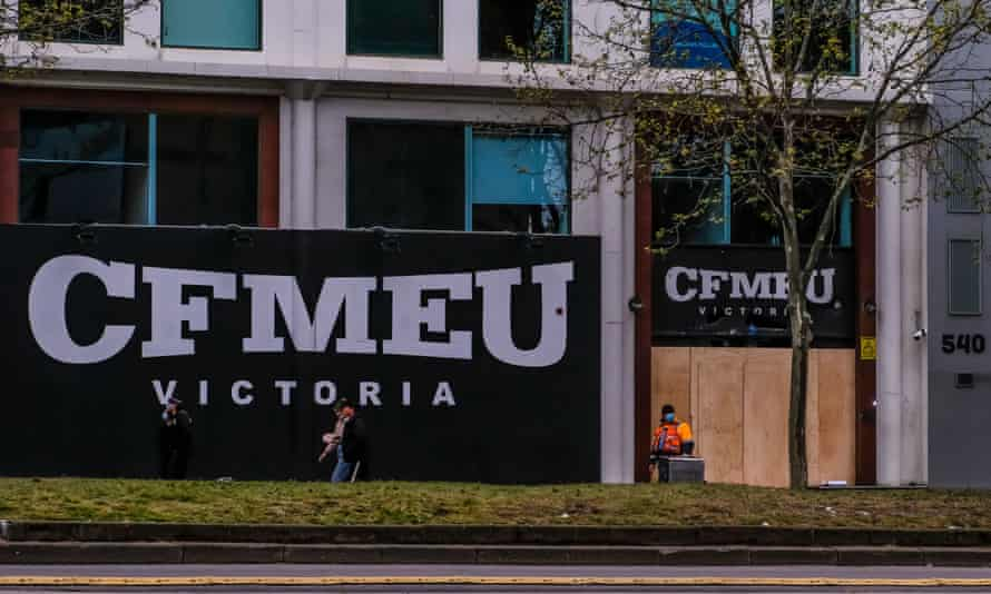 CFMEU Victorian office with the entrance boarded up