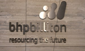 BHP office building in Melbourne