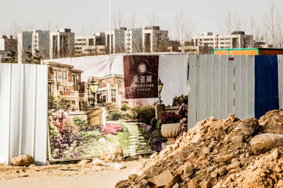 And this is how it will look … a development advertised in Lanzhou New Area.
