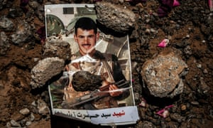 Picture of an Iran-based Afghan soldier who has lost his life in the Syrian conflict.