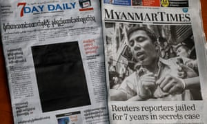 Myanmar's press reacts to the jailing of two Reuters journalists reporting on the killing of Rohingya Muslims.