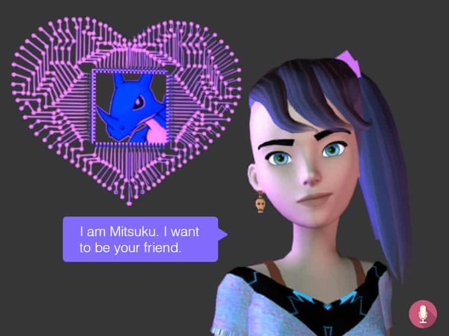 A visual representation of Mitsuku