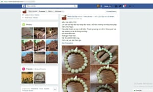 WJC identified this beaded ivory bracelet, advertised for sale on Facebook.