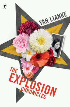 The Explosion Chronicles by Yan Lianke translated by Carlos Rojas