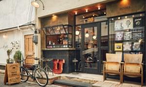 36 Hostel Hiroshima, Japan