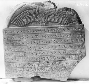 Upper fragment of a steal (inscribed stone) in Meroitic script, found at the lion temple, 1910