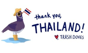 An illustration of the Trash Dove drawn to thank Thailand for turning it into a meme.