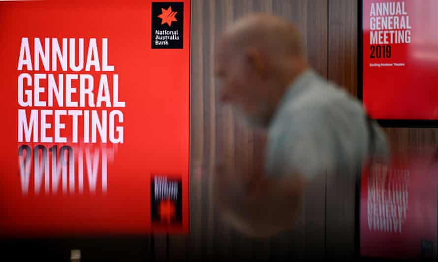 National Australia Bank signage at the bank's annual shareholder meeting