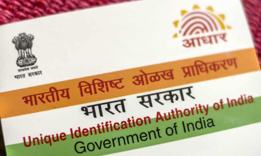 An Aadhaar biometric identity card issued by the UIDAI