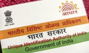 An Aadhaar biometric identity card