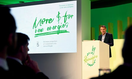 BP's chief, Bernard Looney, giving a speech in central London in February. Investors may need a pep talk when Q3 numbers are revealed next week.