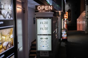Hourly rates are displayed outside a love hotel in Tokyo's 'Love Hotel Hill'