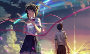 Your Name … a phenomenon in Japan.