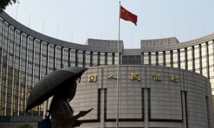 The People's Bank of China, the Chinese central bank.
