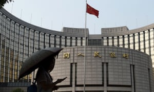 The People's Bank of China, the central bank of China, in Beijing.
