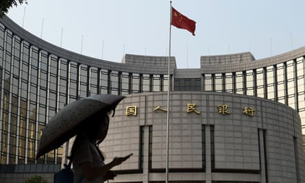 People's Bank of China in Beijing.