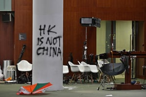 Graffiti outside the main chamber of the Legislative Council in Hong Kong on 3 July