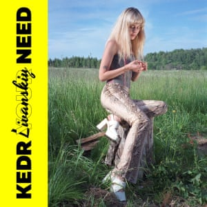 Kedr Livanskiy: Your Need album artwork