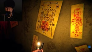 Taiwanese game Devotion contains a reference to Chinese president Xi Jinping and Winnie-the-Pooh. Photograph: Kouki/YouTube