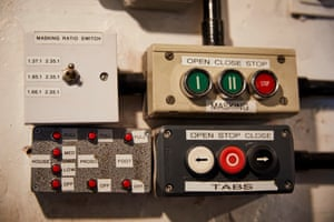 The controls to operate the screen curtains