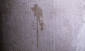 An oily stain on sarcophagus of the prophet Ahmose inside the Egyptian Court of the Neue Museum in Berlin.