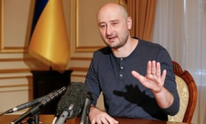 Arkady Babchenko during an interview earlier this year in which he talked about his faked assassination.