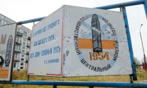 A street of the military garrison located near the village of Nyonoksa in Arkhangelsk region, Russia.
