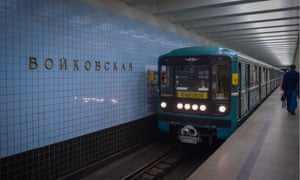 A train arrives at Voykovskaya metro station in Moscow.