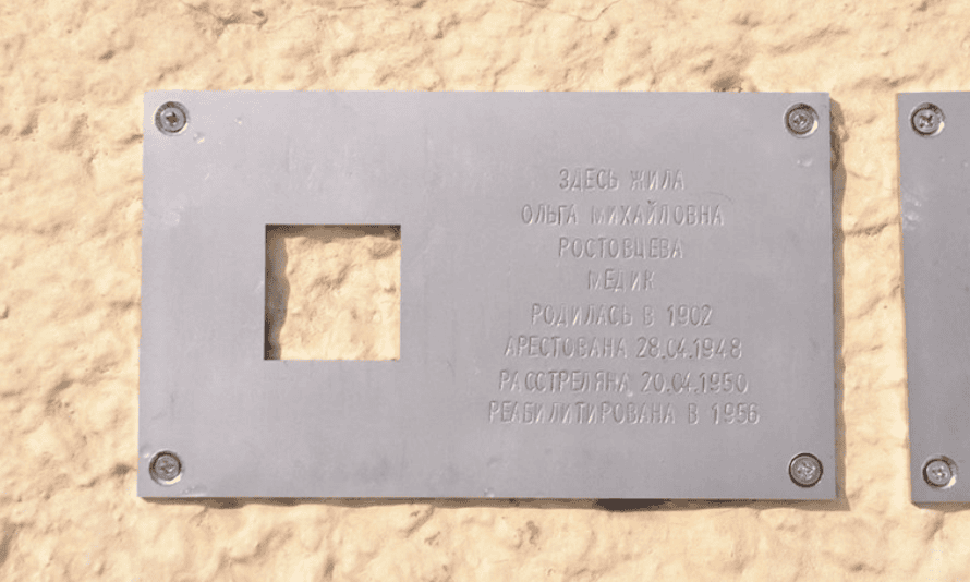 One of the memorial plaques in the Last Address project in Russia. The text reads: 'Here lived Olga Mikhailovna Rostovtseva; medic; born in 1902; arrested April 28, 1948; Shot April 20, 1950; rehabilitated 1956