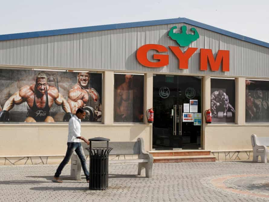 The exterior of the gym at the Challenger Trading and Contracting Labour Camp.