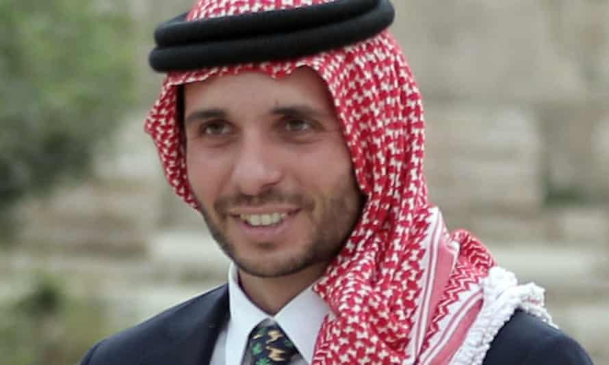 Prince Hamzah Bin Hussein pictured in 2015
