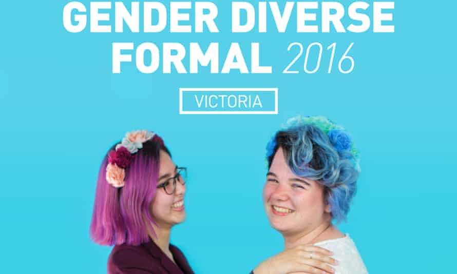 Poster for youth organisation Minus18's Melbourne formal for same-sex-attracted and gender diverse young people.