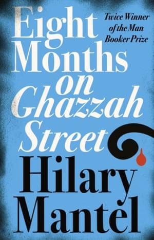 Eight Months on Gazzah Street