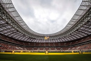 A general view of the Luzhniki Stadium in Moscow.