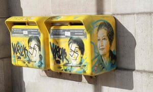 Antisemitic graffiti in the 13th arrondissement of Paris displaying a portrait of the late politician and Holocaust survivor Simone Veil