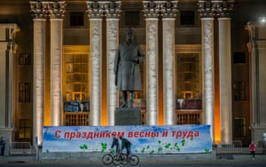 In Samara, cyclists cross Kuybyshev Square days ahead of the Victory Day parade.