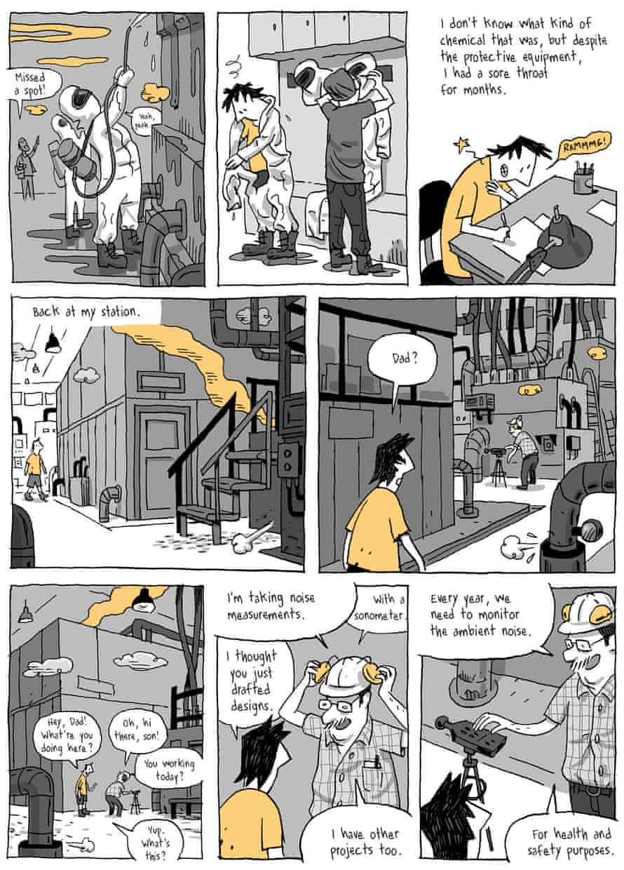 A page from Factory Summers