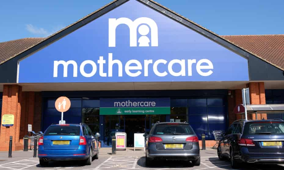 Mothercare shop